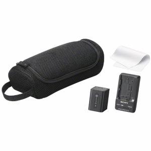 ソニー ACC-TCV7C ハンディカム「Vバッテリー」対応モデル用 アクセサリーキット