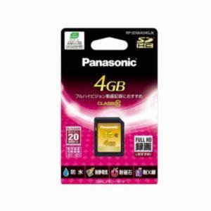 Panasonic SDHC4GB CLASS10 RPSDWA04GJK