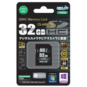 KICKER SDHCカード UHS-1 YMLSDH32GCL10UIJP