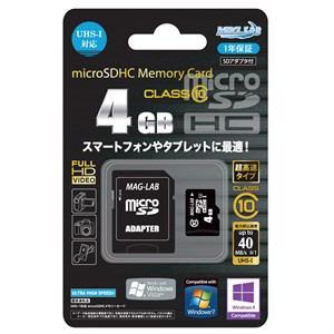 【クリックでお店のこの商品のページへ】KICKER MICROSDHCカード U YMLMCSDH4GCL10UIJP