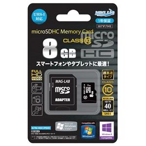 KICKER MICROSDHCカード U YMLMCSDH8GCL10UIJP