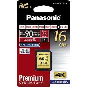 Panasonic SDHCメモリーカード 16GB Class10 UHS-III RP-SDUC16GJK