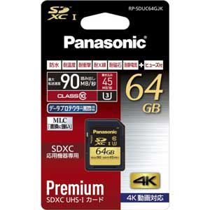 Panasonic SDXCメモリーカード 64GB Class10 UHS-III RP-SDUC64GJK
