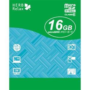 【お買い得チケット対象】HERBRelax YMR16GC10B1 ヤマダ電機オリジナル MicroSDHCカード16GB(Class10)