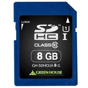グリーンハウス SDHCカード 8GB GH-SDHCUA8G