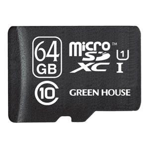 グリーンハウス microSDXCカード 64GB GH-SDMRXC64GU
