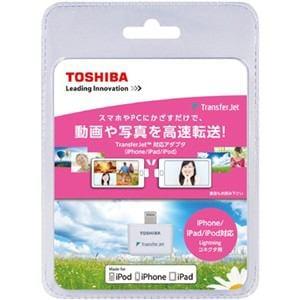 東芝 TransferJet(トランスファージェット) Lightningアダプタ iPhone/iPad/iPod対応 TJ-LT00A