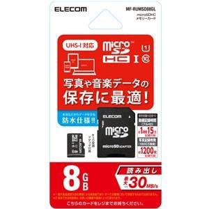 エレコム microSDHCメモリカード(UHS-I対応) 8GB MF-RUMSD08GL