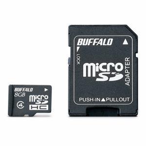 バッファロー 防水仕様 Class4対応 microSDHC SD変換アダプター付モデル 8GB RMSDYBS8A