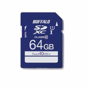 バッファロー UHS-I Class1 SDカード 64GB RSDCY064U1S