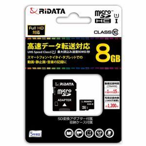 RiDATA RI-MSH008GC10U1 UHS Speed Class1(UHS-I)対応microSDHCカード 8GB