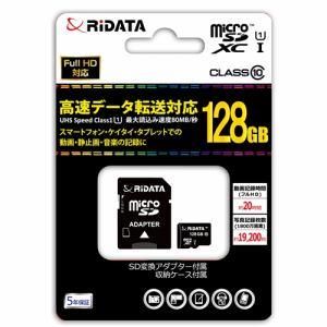 RiDATA RI-MSX128GC10U1 UHS Speed Class1(UHS-I)対応microSDHCカード 128GB