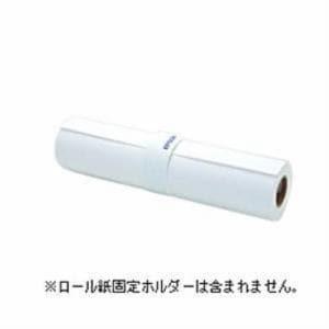 エプソン MCSPB1R4 MC厚手マット紙ロール (約728mm×25m・1ロール) MCSPB1R4