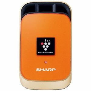 シャープ IG-JC1-D プラズマクラスターイオン発生機 「プラズマクラスター25000」 車載用 カーエアコン取付タイプ オレンジ系・マーマレードオレンジ