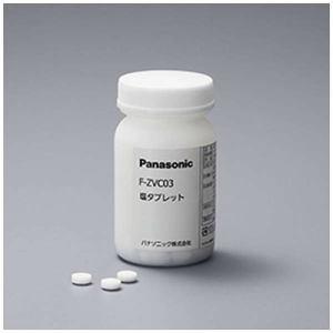 パナソニック F-ZVC03 空間除菌脱臭機用塩タブレット