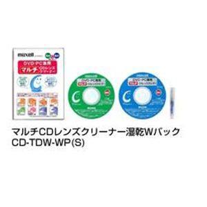 マクセル DVDクリーナー CDTDWWPS