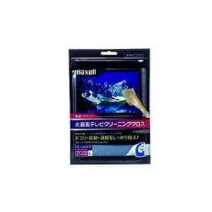 マクセル 他AVクリーナー TV-CCL( L )GY