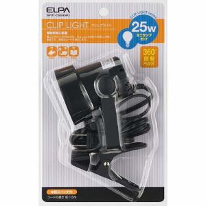 ELPA SPOT-CS25-BK クリップライト(25W) ブラック