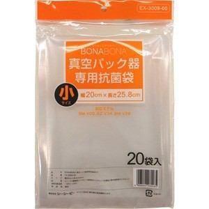 <ヤマダ> シーシーピー シー・シー・ピー  専用抗菌袋(小)  EX-3009-00 EX300900画像
