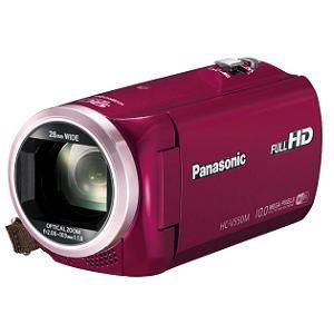 Panasonic ビデオカメラ HC-V550M-R