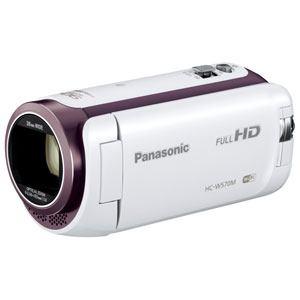 パナソニック デジタルハイビジョンビデオカメラ (ホワイト) HC-W570M-W