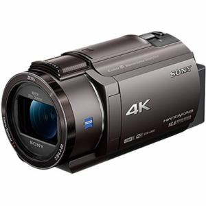 ソニー 「Handycam(ハンディカム)」 デジタル4Kビデオカメラレコーダー ブロンズブラウン FDR-AX40-TI