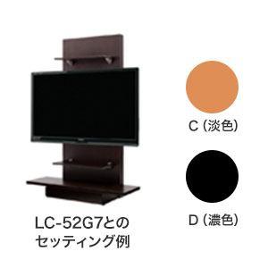 シャープ 壁寄せスタンド (淡色) KSW46A-C