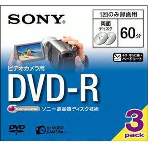 SONY ビデオカメラ用 8cmDVD-R 両面 60分 3枚 3DMR60A