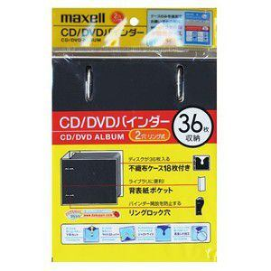 マクセル CD/DVDバインダー BND36BK
