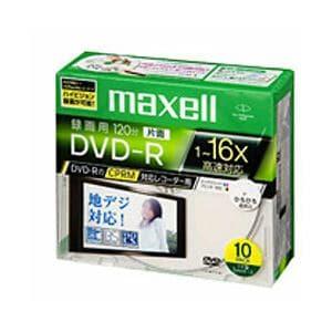 <ヤマダ> マクセル 録画用 DVD-R 1-16倍速 10枚 CPRM対応 DRD120WPCS1P10SB画像
