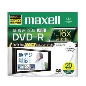 <ヤマダ> マクセル 日立マクセル DVDメディア DRD120WPC.S1P20S B DRD120WPCS1P20SB画像