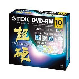 <ヤマダ> TDK 録画用DVD-RW 「超硬」4.7GB 【CPRM対応 1-2倍速 カラーミックス 10枚パック】 DRW120HCDMA10A 2X画像