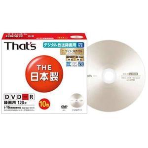 <ヤマダ> THATS 録画用DVD-R 4.7GB 【CPRM対応 1-16倍速 スリムケース(5mm) 10枚パック /シルバータイプ】  DR-C12STY10SN DRC12STY10SN 16X画像