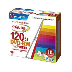三菱ケミカルメディア VHW12NP10V1 DVDメディア