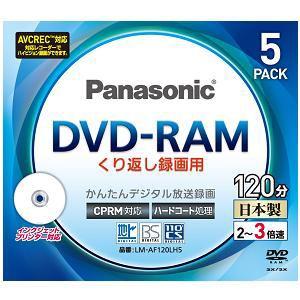 Panasonic DVD-RAM 3倍速 5枚組 LM-AF120LH5