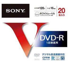 SONY DVDディスク インクジェットプリンタ対応(ホワイトレーベルタイプ) 1回のみ記録:録画用 20枚 20DMR12MLPS