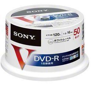 SONY DVDディスク インクジェットプリンタ対応(ホワイトレーベルタイプ) 1回のみ記録:録画用 50枚 50DMR12MLPP
