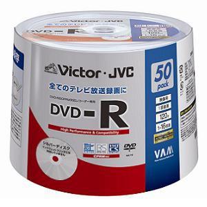 <ヤマダ> ビクター VD-R120BQ50  DVD-R  映像用  120min/4.7G  シルバーレーベル  16×対応  50枚スピンドル VDR120BQ50 50P画像