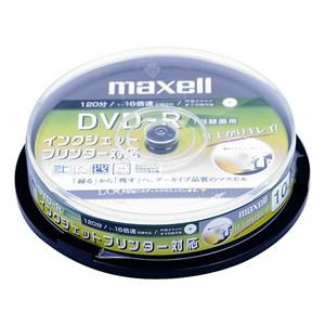 maxell 録画用DVD-R DRD120CPW10SP