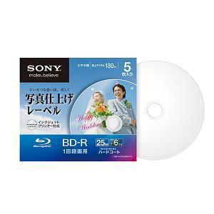 SONY 録画用BD-R1 6倍速 5枚 5BNR1VHGS6