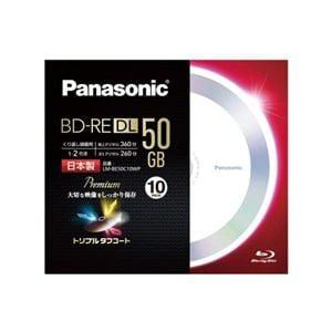 パナソニック 録画用2倍速ブルーレイディスク片面2層50GB(書換型)10枚パック LM-BE50C10WP