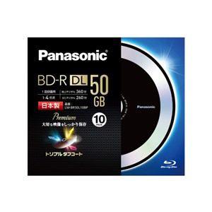 パナソニック 録画用4倍速ブルーレイディスク片面2層50GB(追記型)10枚パック LM-BR50L10BP