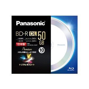 パナソニック 録画用4倍速ブルーレイディスク片面2層50GB(追記型)10枚パック LM-BR50L10WP