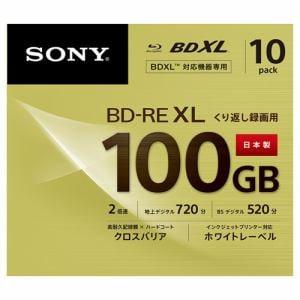 ソニー 2倍速BD-RE XL 10枚パック 100GB ホワイトプリンタブル 10BNE3VCPS2