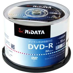RiDATA 一回録画用DVD-R 50枚 D-RCP16X.PW50RDD