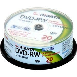 RiDATA 繰り返し録画用DVD-RW 20枚 DVD-RW120.20WHT