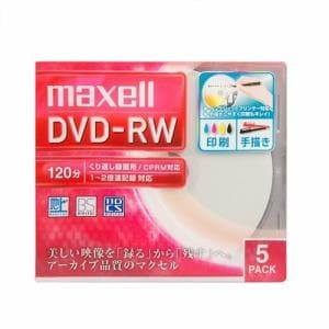 マクセル 録画用DVD-RW 標準120分 1-2倍速 ワイドプリンタブルホワイト 5枚パック DW120WPA.5S