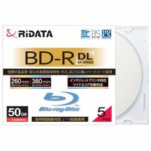 RiDATA 録画用BD-R(DL) 5枚パック (スリムケース) BDR260PW6X5PSCA
