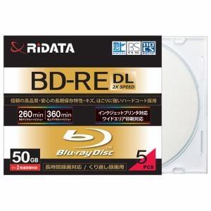 RiDATA 繰り返し録画用BD-RE(DL) 5枚パック (スリムケース) BDRE260PW2X5PSCA