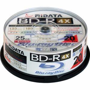 RiDATA 録画用BD-R 20枚パック (スピンドル) BDR130PW4X20SPC